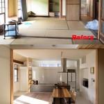 『収入から考える二世帯住宅』