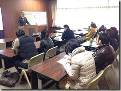 「お金の教室」in姫路