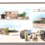 揖保郡太子町の家~建築家決定しました~